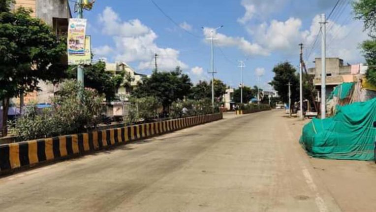 Bhandara Janata Curfew