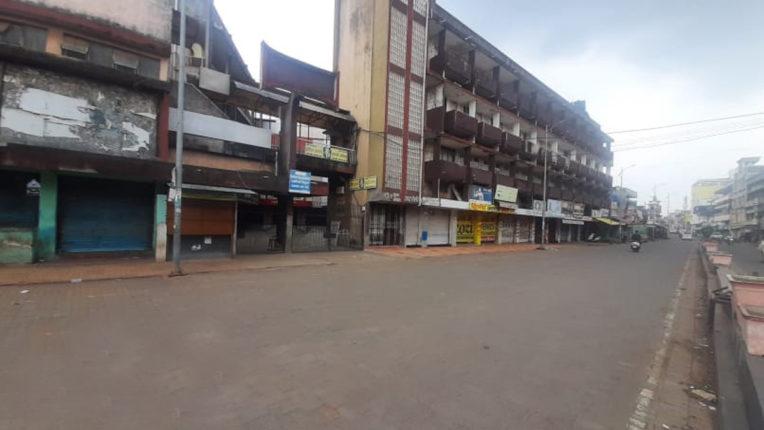 Bhandara Janta Curfew