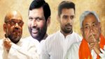 Bihar Election, NDA