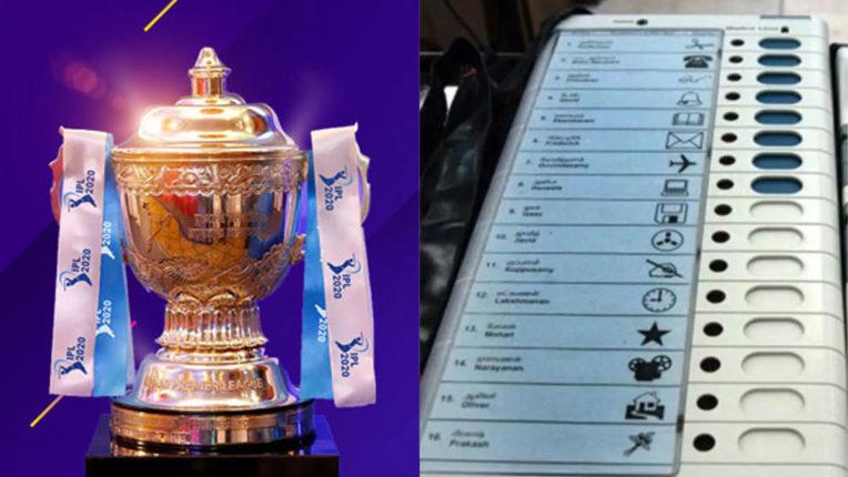बिहार और IPL का फैसला एक ही दिन