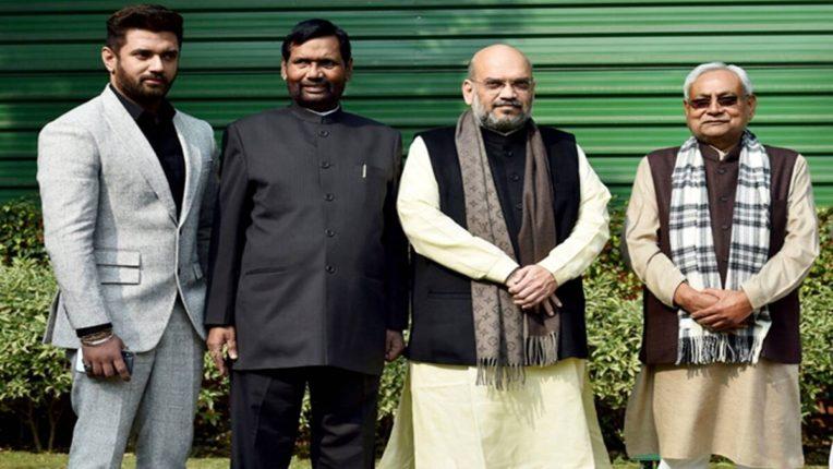 नितीश कुमार की अगुवाई में भाजपा, जेडीयू और एलजेपी मिलकर लड़ेंगे चुनाव