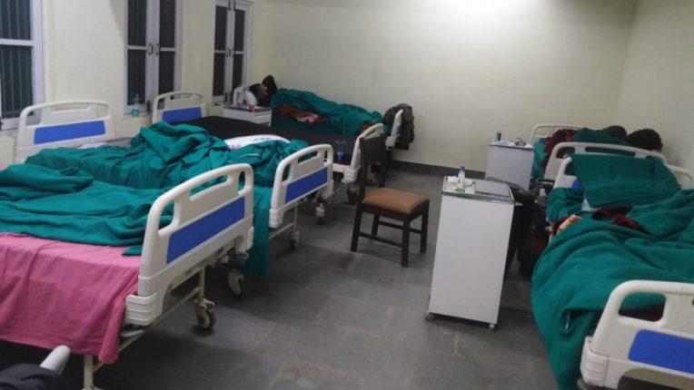 Covid Care Center