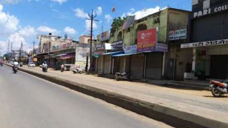 Curfew in Gondia