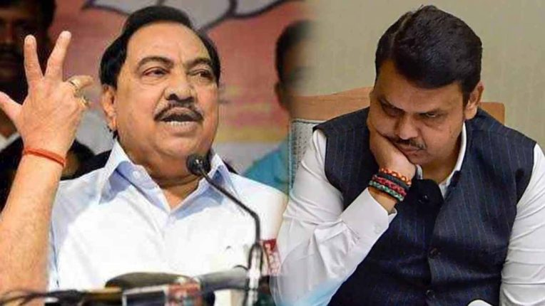 Eknath Khadse and Fadnavis