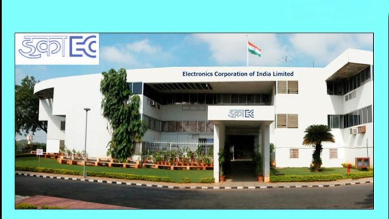 इलेक्ट्रॉनिक्स कॉर्पोरेशन ऑफ इंडिया लिमिटेड में टेक्निकल ऑफिसर पदों पर निकली वैकेंसी