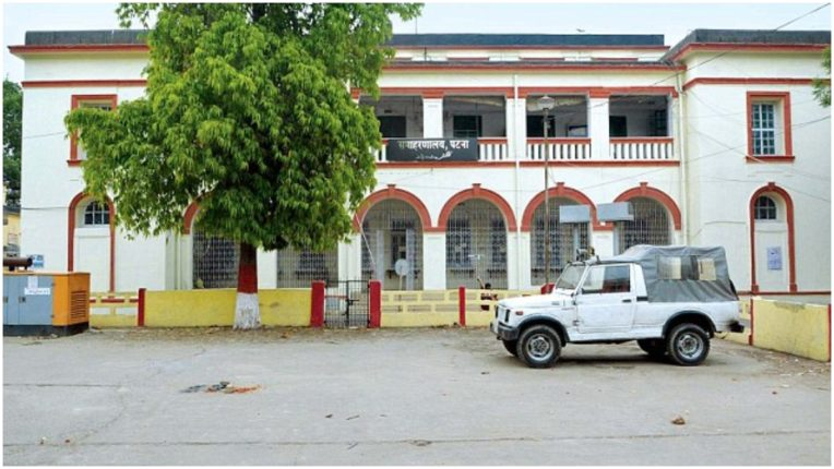 Heritage lovers across the country appealed to the government not to demolish the 'Patna Collectorate'