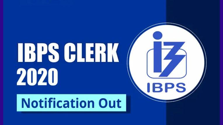 IBPS Clerk भर्ती 2020 : पदों की संख्या बढ़ी, अब 2557 पदों पर करें अप्लाई