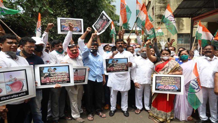 प्याज निर्यात बंदी के विरोध में कांग्रेस ने किया प्रदर्शन