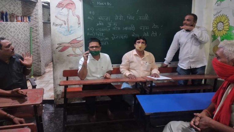 मुंबई में बिहार चुनाव की तैयारी