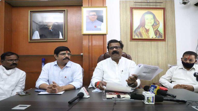 ठाणे कांग्रेस की 252 लोगों की नयी कार्यकारिणी घोषित