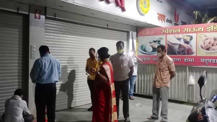 मास्क नहीं पहनने वालों से 57,700 रुपये की वसूली, दुकानें सील