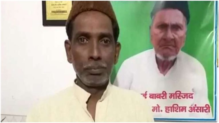 Iqbal Ansari, who was a matter in Babri case, welcomed the decision of the CBI court