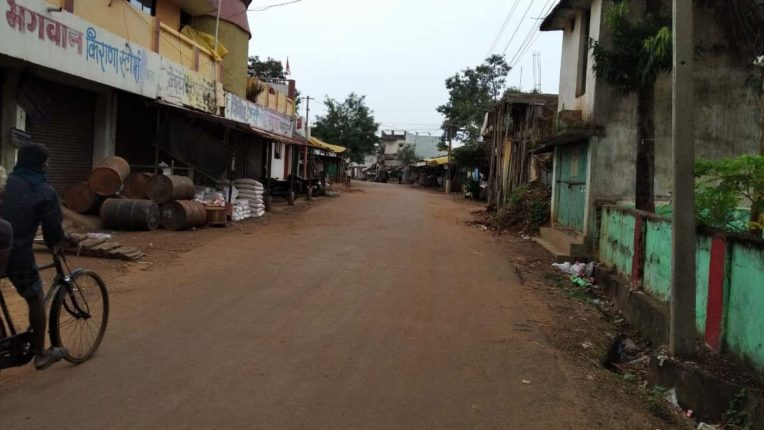 Janata Curfew, Bhandara, Lakhandur