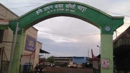 Janata curfew in Chandrapur district since 25