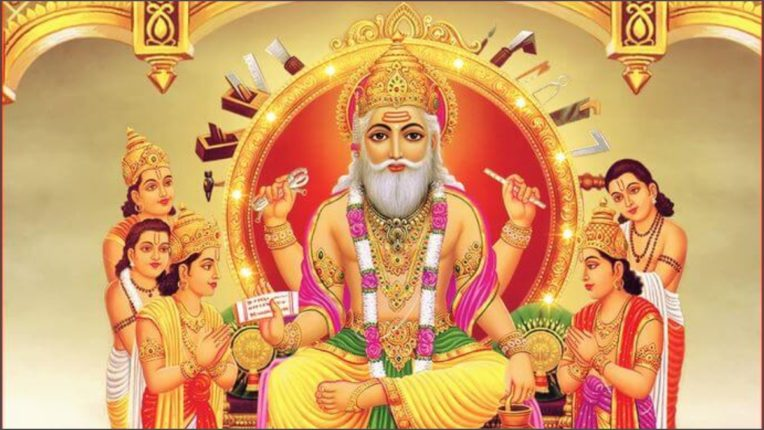 Learn about their many forms on the occasion of Vishwakarma Puja