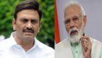 'आंध्र में हिंदुओं के साथ हो रहा अल्पसंख्यकों जैसा व्यवहार', सांसद ने की 'कर्मयोगी' मोदी से हिंदू आयोग बनाने की मांग