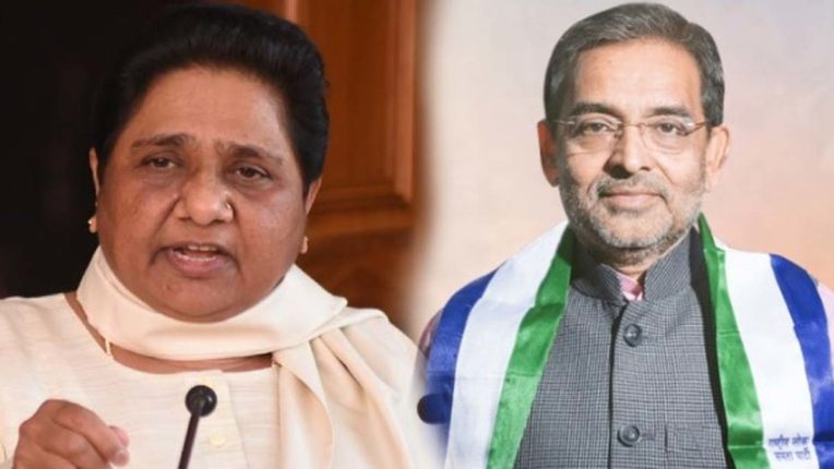 Mayawati and Upendra Kushwaha