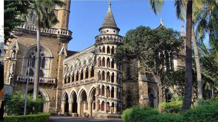 HC ने परीक्षा आयोजित करने के मुंबई विवि के फैसले में हस्तक्षेप से किया इंकार