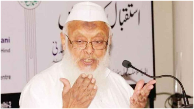 Muslim organizations will decide on challenging CBI court's decision: Maulana Rashid