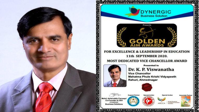 कुलगुरु डॉ. के. पी. विश्वनाथा सर्वाधिक समर्पित कुलगुरु पुरस्कार से सम्मानित