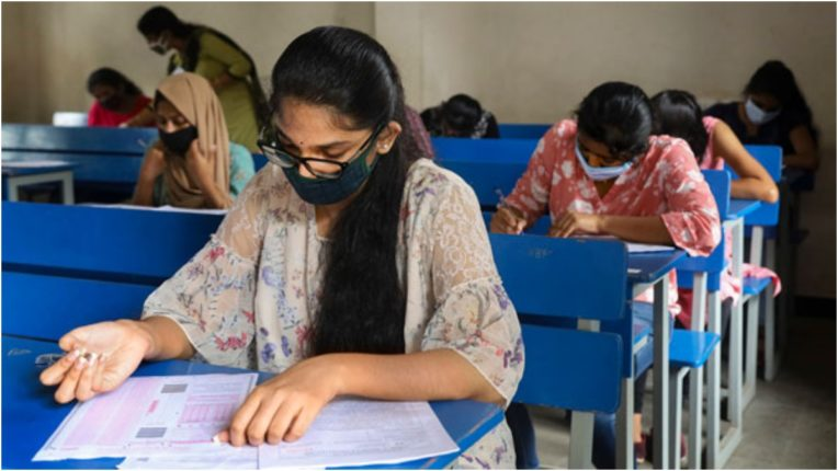 NEET exam on 19 centers in 19 Akola