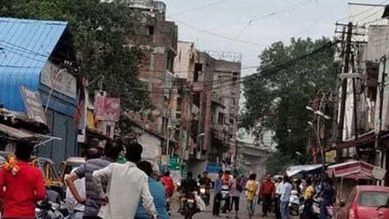 Old Bhandara Road