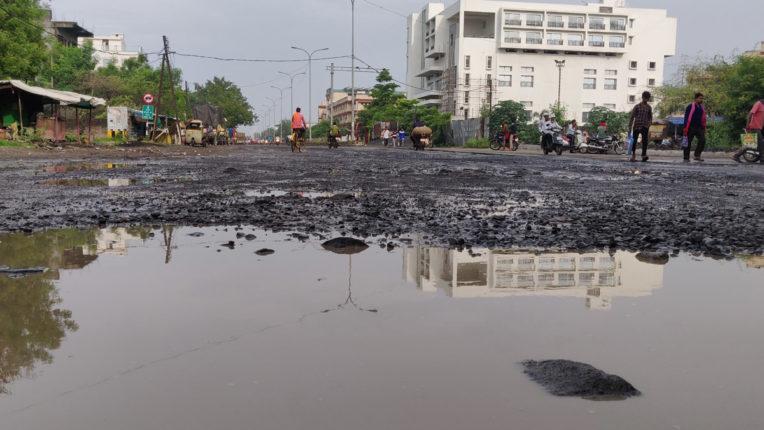 Pardi Road