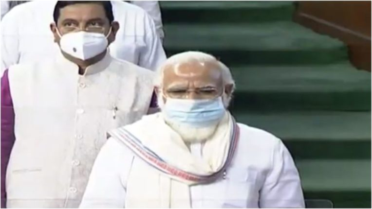Prime Minister wore blue mask, Madhubani mask and face shield on many members' faces