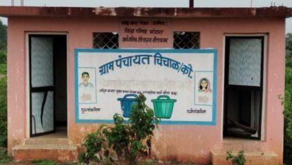 Public Toilet, BHandara