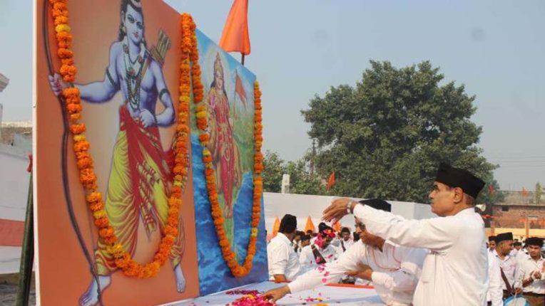 RSS Vijayadashmi