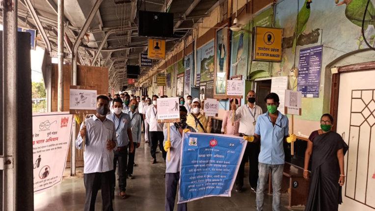 स्वच्छ भारत : पुणे रेल मंडल पर स्वच्छता पखवाड़े की शुरुआत