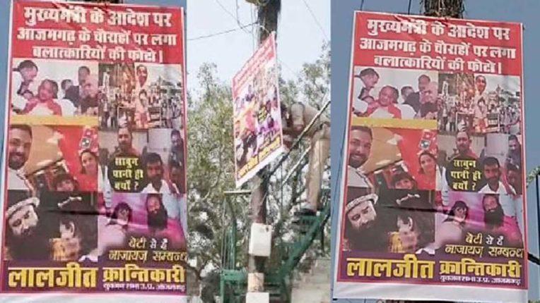 Rape Accused Posters, SP, AAP, BJP
