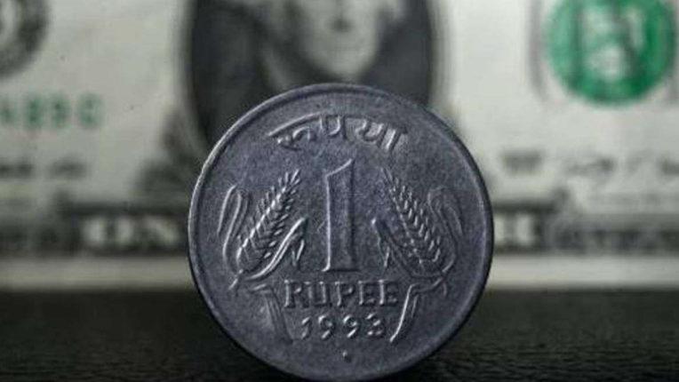अमेरिकी डॉलर के मुकाबले रुपया सात पैसे बढ़कर 73.38 पर बंद