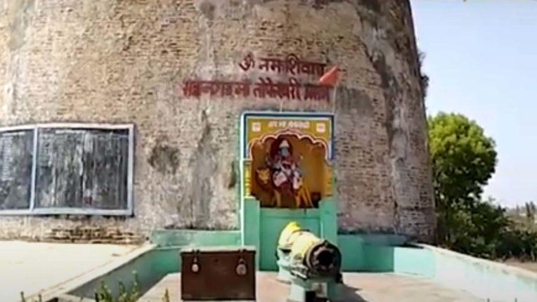 Sahangarh Fort, Bhandara