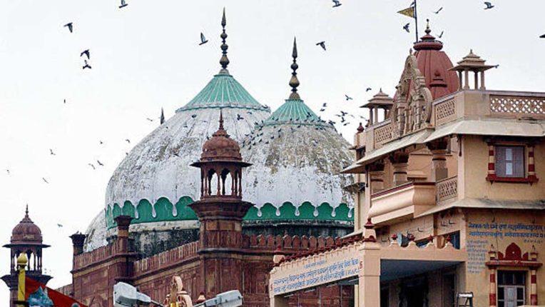 Shahi Mosque Eidgah, Mathura
