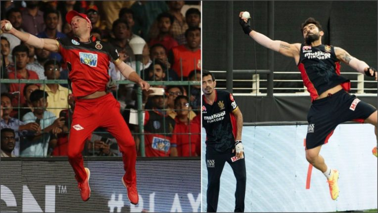 'Superman' avatar of 'Run Machine', caught in the style of de Villiers, watch the video