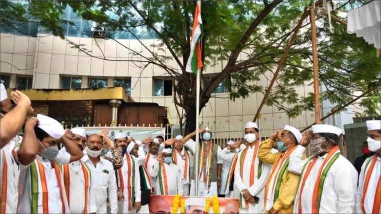 Telangana Liberation Day: Congress and BJP hoisted national flag at party offices