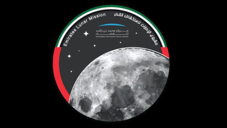 UAE will send spacecraft to the moon in 2024