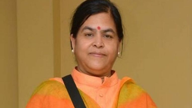 Usha Thakur