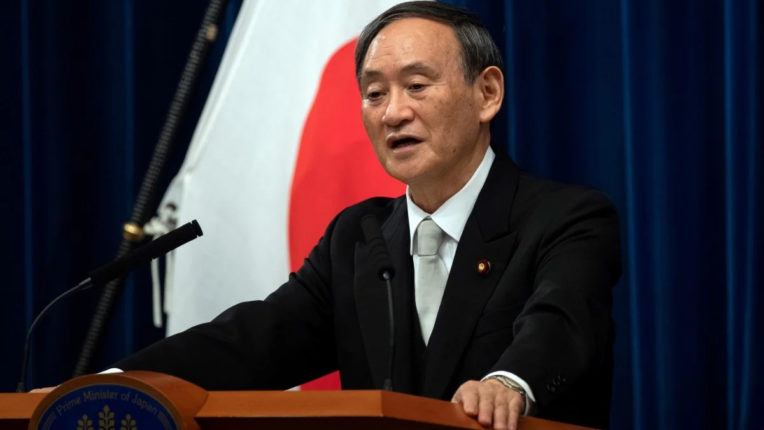 Prime Minister of Japan Yoshihide Suga arrives in Indonesia, as PM's first foreign trip