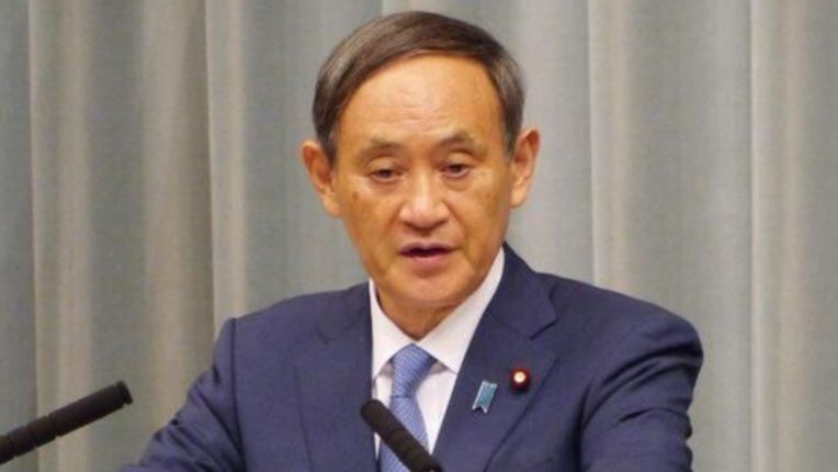 Yoshihide Suga is the new Prime Minister of Japan