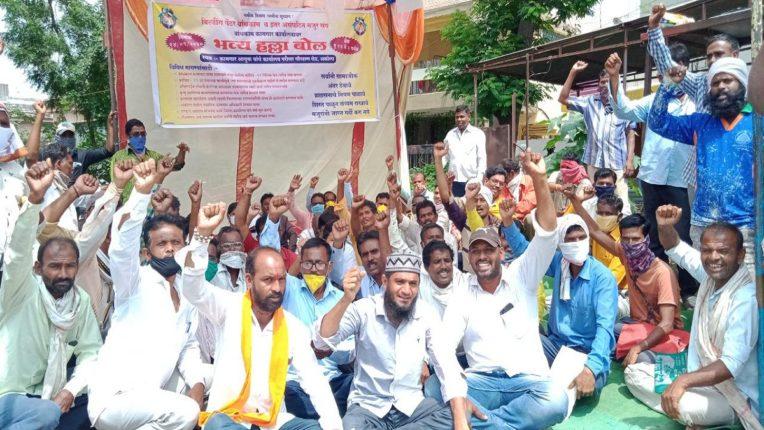 प्रलंबित मांगों को लेकर कामगारों ने किया हल्ला बोल आंदोलन