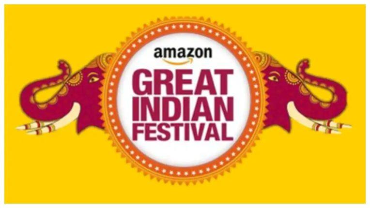 Amazon ने किया Great Indian Festival सेल का एलान, ग्राहक को मिलेंगे प्रोडक्ट्स पर कई ऑफर