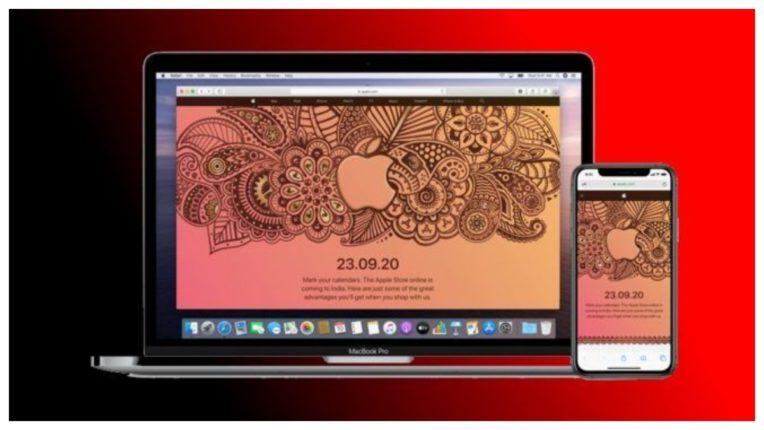 Apple का पहला ऑनलाइन स्टोर 23 सितंबर को होगा भारत में लॉन्च
