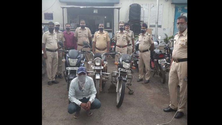 बाइक चोर गिरफ्तार, 75 हजार मूल्य की 3 बाइक जब्त