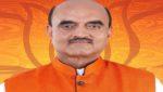 MP Bhagwat Karad