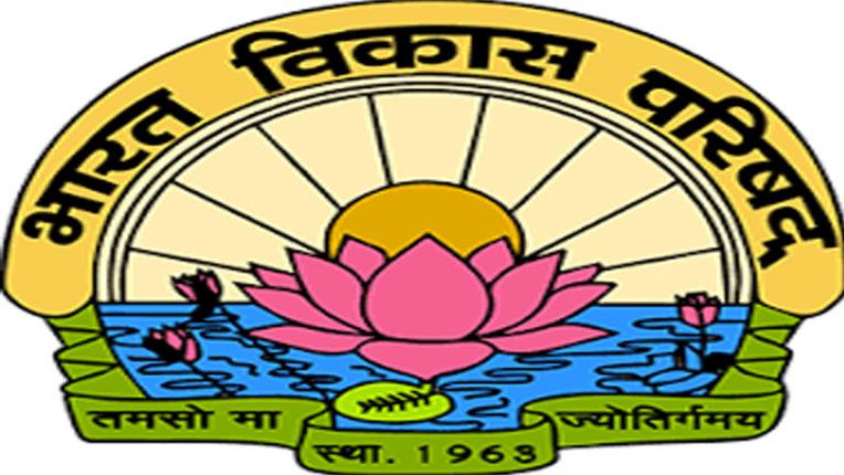 भारत विकास परिषद ने पीएम केयर्स फंड में 2.11 करोड़ रुपए का चंदा दिया : सरकार