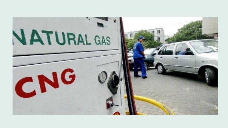 जेलरोड में शहर का पहला CNG पंप शुरू