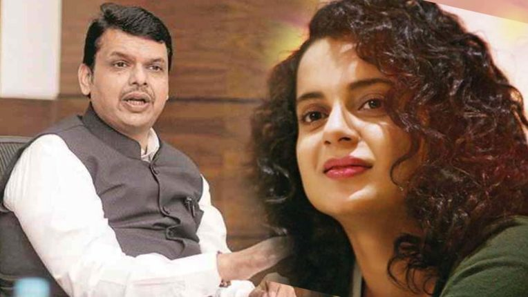Kangana Ranaut will not be a star campaigner for election campaign in Bihar: Devendra Fadnavis