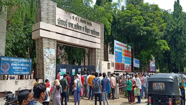 अकोला के 19 परीक्षा केंद्रों पर 7 हजार से अधिक विद्यार्थियों ने दी नीट की परीक्षा